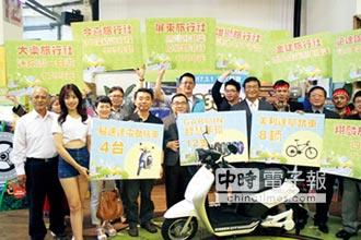 玩樂南台灣 陽光巴士旅遊行程上線