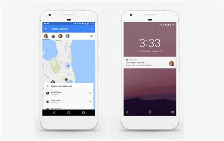 Google Maps推出全新「位置資訊分享」功能。(圖/翻攝Google Blog)