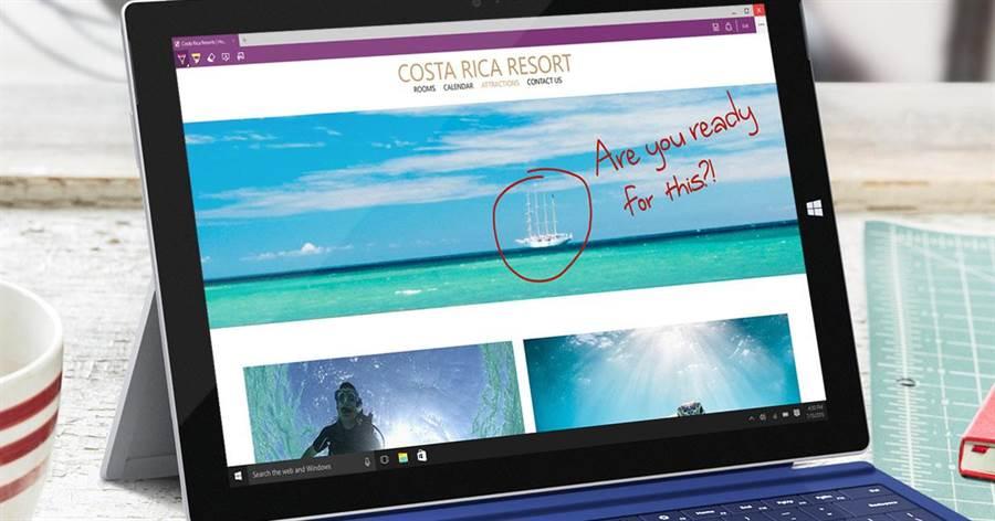 微軟Windows 10作業系統中的預設網路瀏覽器Edge,慘遭駭客大會蹂躪,成為安全大門被攻破最多次的受害者,自砸最安全瀏覽器的招牌。(圖/翻攝微軟官網)