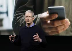 駭客擁3億帳戶資料並勒索 蘋果回應了