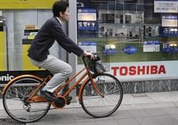 鴻海、台積OUT?傳日本政府將力阻東芝半導體事業賣台企