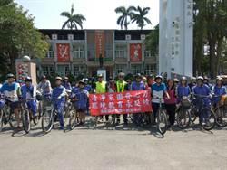 溪陽國中師生單車輕旅行 騎20公里認識家鄉