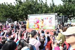 中和兒童節活動 25日錦和運動公園登場