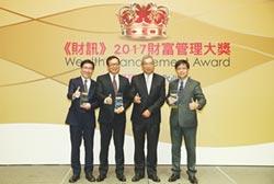 富邦證券關懷銀髮族理財開發銀髮APP獲最佳數位獎