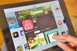 Airbnb進軍陸 網友轟中文名拗口