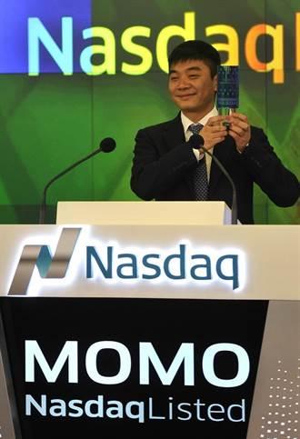 《商業周刊》滿口粗俗話 他創中國最夯社交軟體