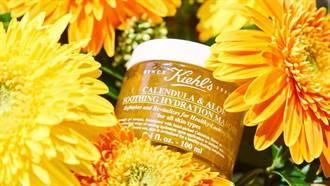 除了金盞花化妝水,Kiehl's這款也是必放在梳妝台上的聖品!