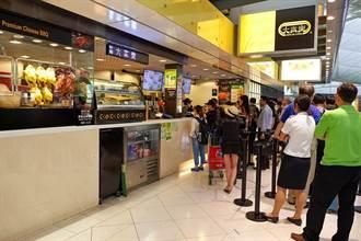 「腐爛肉」延燒 韓港速食店停售肉類餐點