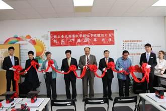 北商大創客工坊開幕 全國最大自造者基地誕生