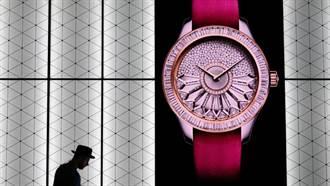 盡現腕錶工藝精髓!Dior 於巴塞爾鐘錶展發表全新錶款