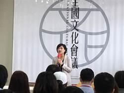 全國文化會議分區論壇  屏東起跑