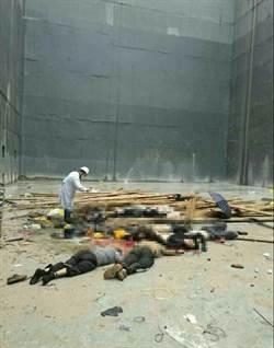 廣州熱力發電廠坍塌  9死屍疊屍