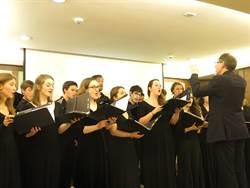 南華大學21周年校慶 特邀牛津大學皇后學院合唱團來台開唱