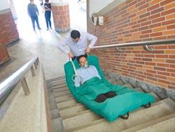 病患緊急逃生 氣墊床可輕鬆搬移