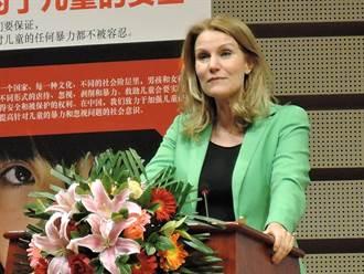 丹麥美女前總理訪北京 盛讚中國發展