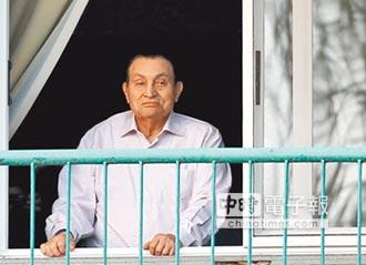 穆巴拉克無罪獲釋