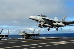 美海軍發明「魔毯系統」 使航艦降落變得容易
