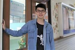 靠獎學金讀完大學  林凱俞考上台大環工所榜首