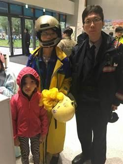 6歲女童迷途 警協助讓母女團圓