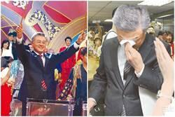 民視副董陳剛信發8點聲明 正式揮別19年老東家