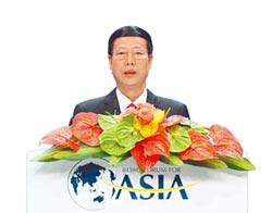 張高麗:積極推亞太自貿區建設