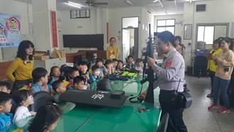 幼稚園參訪派出所 警用裝備開眼界