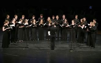 南華大學校慶 牛津大學合唱團獻唱大明咒改編曲