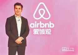 《新金融觀察》有了中文名 Airbnb就能圓中國夢?
