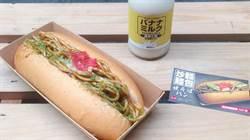 麵包中間放炒麵?堅持日本在地風味北車「天神屋台炒麵麵包」