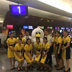 酷鳥航空明日起限時三天直飛促銷 飛曼谷1777元起