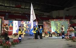 下屆全國原住民族運動會 108年在台中