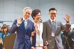 旺報社評》香港民主治理的困境與希望