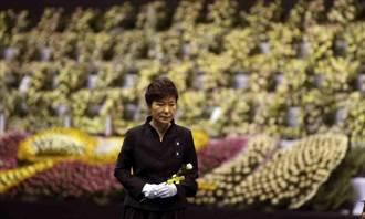 朴槿惠力阻世越號調查真相 引南韓全國公憤