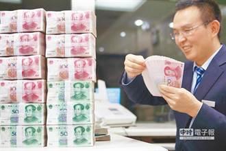 《新金融觀察》陸國民待遇再升級 在華外資銀行可投內銀