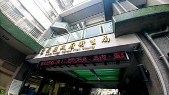 中國大陸誤植成中央大陸  議員批宜縣府螺絲鬆了