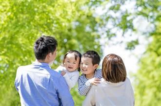 五種兒童保單 壽險業建議必備!