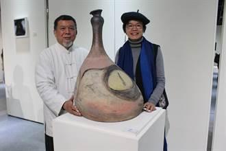 竹南蛇窯在清大開展 傳達環保概念