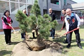 苗栗照南國小新校舍啟用 種植黑松象徵百年樹人