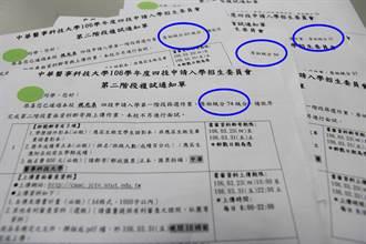 驗光師法案效應 74級分學生搶讀中華醫事科大視光系