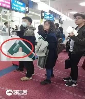 日本放行台灣國護照 中國官媒PO直擊照