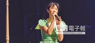 12歲 王若琳糯米糰情誼深