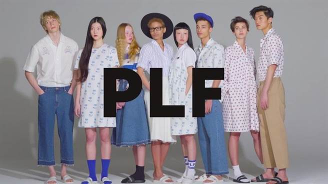 pushBUTTON X LINE FRIENDS「PLF」Collection(圖/擷取自YouTube)