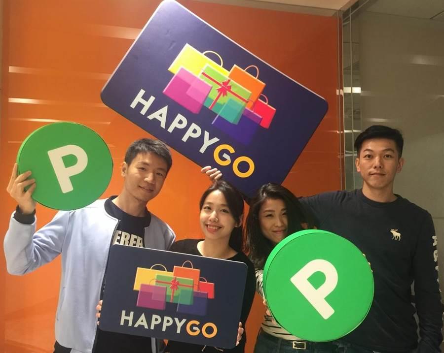 HAPPY GO率先與LINE合作開啟點數互換,成為LINE Points首家轉點夥伴。(圖/HAPPY GO提供)