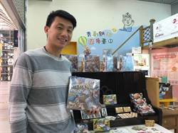 台中青創夢想家展售會閉幕 成功媒合多家業者