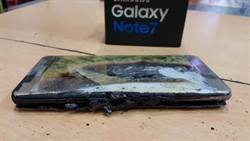 翻新版Note 7 台灣三星證實不會賣