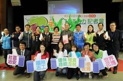 台中首創社區培力中心 整合資源助發展