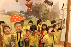 兒童節到十三行 新北兒童免費體驗