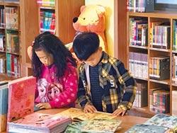 三峽北大圖書館、派出所聯合啟用