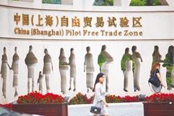 上海自貿區 或允外資A股上市