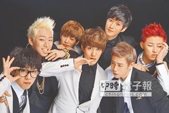 幫Block B慶生中時娛樂FB送門票